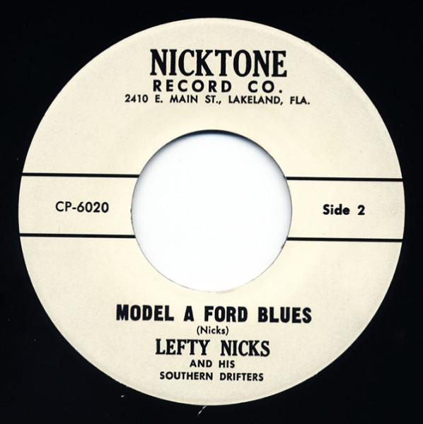 Model A Ford Blues - Always Alone (7inch, 45rpm)