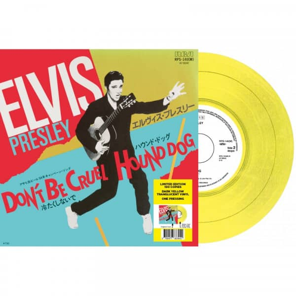 Don't Be Cruel - Hound Dog (7inch, 45rpm, Yellow Vinyl, Ltd.)