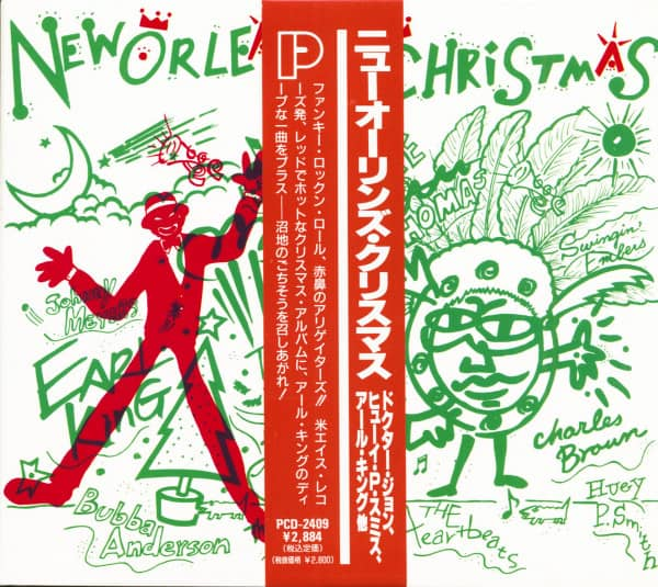New Orleans Christmas (CD, Japan)
