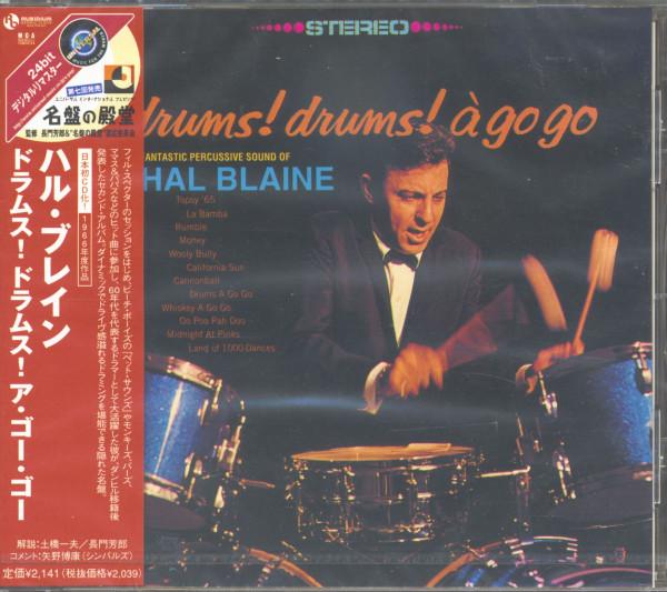 Drums! Drums! A Go Go (CD