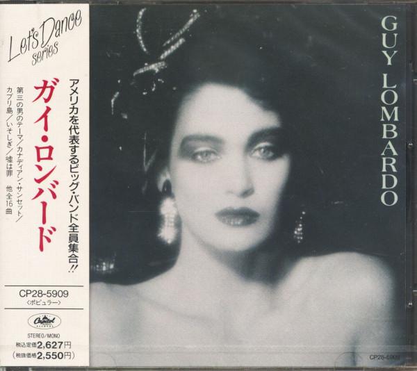 Let's Dance Series (CD, Japan)