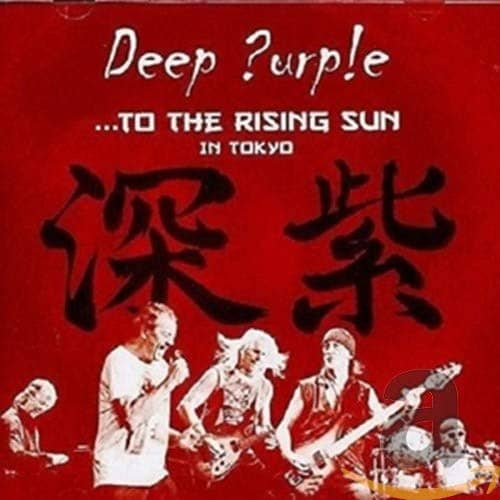 To the Rising Sun (in Tokyo) (2-CD)