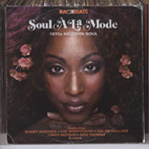 Soul À La Mode - 1970s Modern Soul