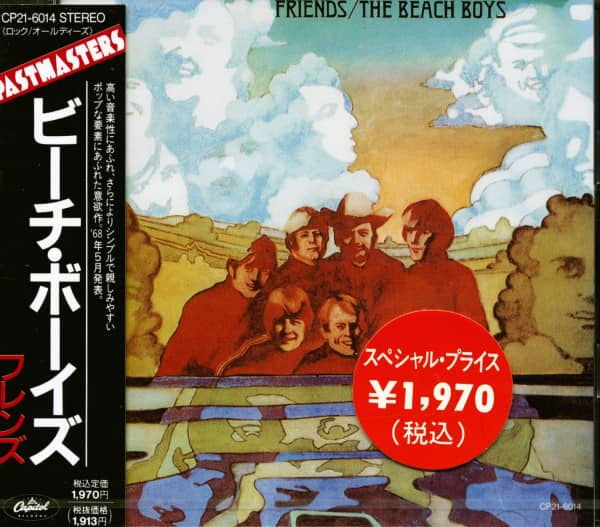 Friends (CD Japan)
