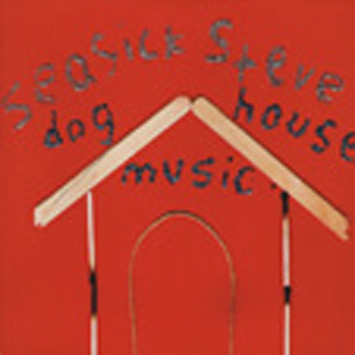 Dog House Music (LP)