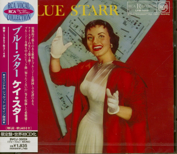 Blue Starr (CD, Japan)