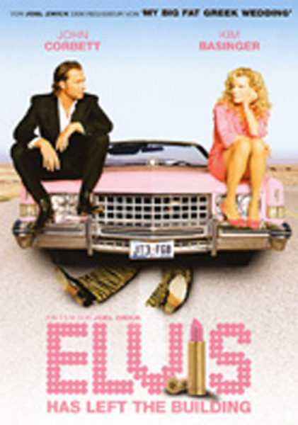 Elvis Has Left The Building 2-DVD (2)