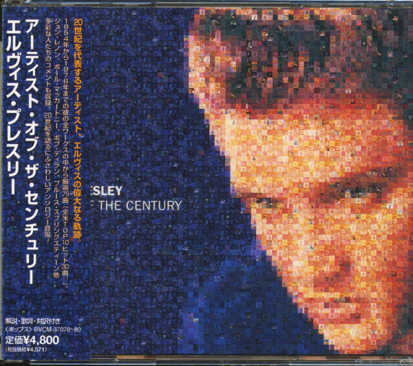 Artist Of The Century (3-CD, Japan)