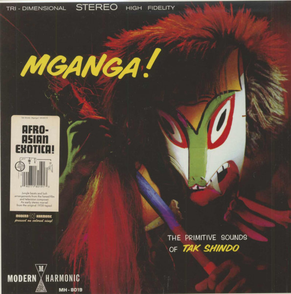 MGANGA! (LP)