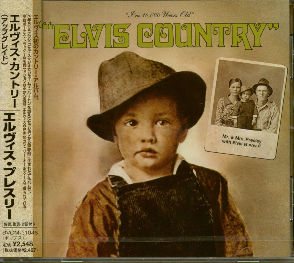 Elvis Country (CD, Japan)