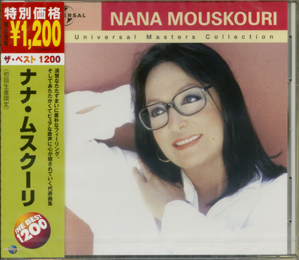 The Universal Master Collection (CD, Japan)