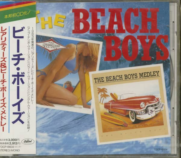Rarities - Beach Boys Medley (CD)