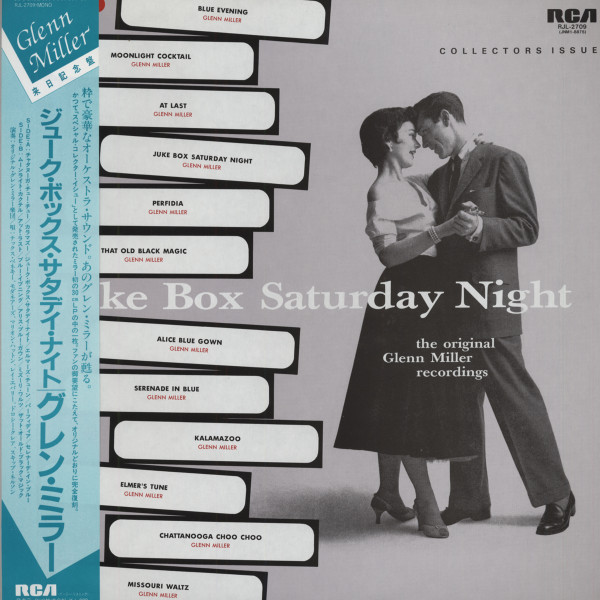 And His Orchestra - Juke Box Saturday Night (Japan Vinyl-LP)