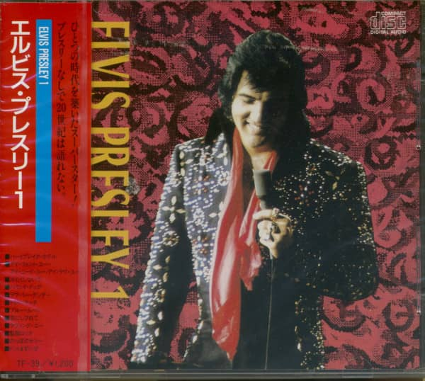 Elvis Presley 1 - Japan (CD)