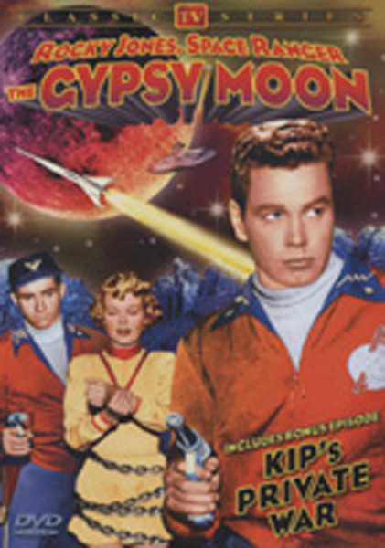 The Gypsy Moon (0) TV Series 1953
