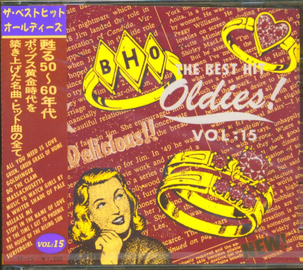 The Best Hit Oldies, Vol.15 (CD, Japan)