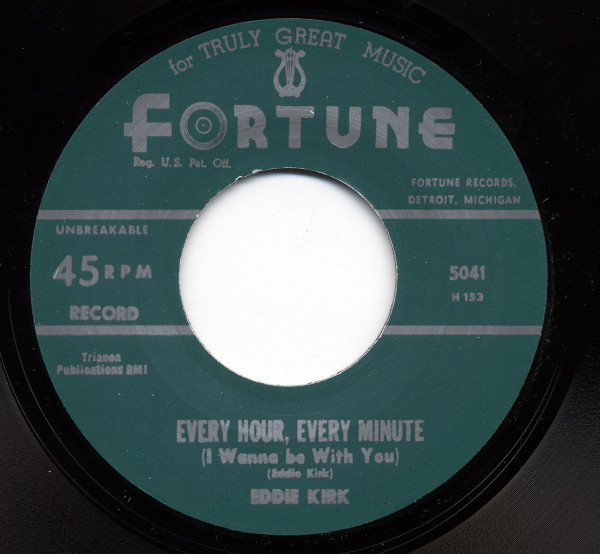 Every Hour, Every Minuite - The Grunt 7inch, 45rpm