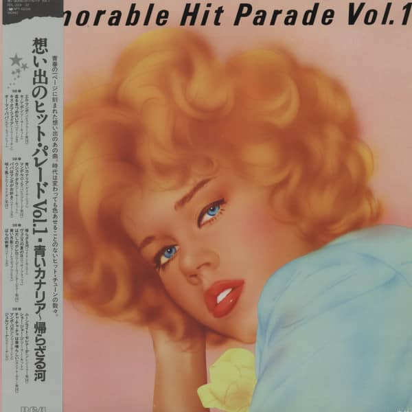 Memorable Hit Parade Vol. 1 (2-LP - Japan)