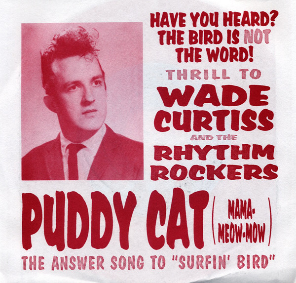 Puddy Cat - Real Cool (7inch, 45rpm, PS)