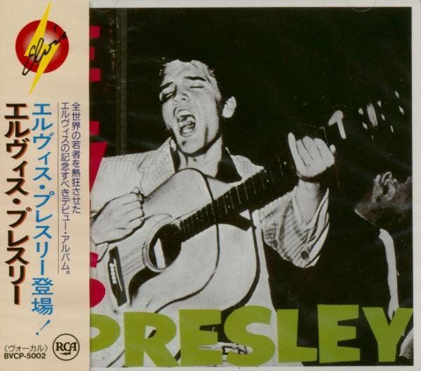 Elvis Presley (CD)