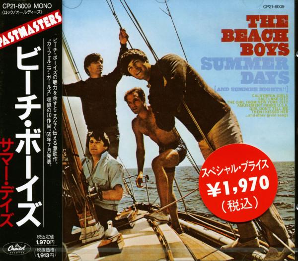 Summer Days (CD Japan)