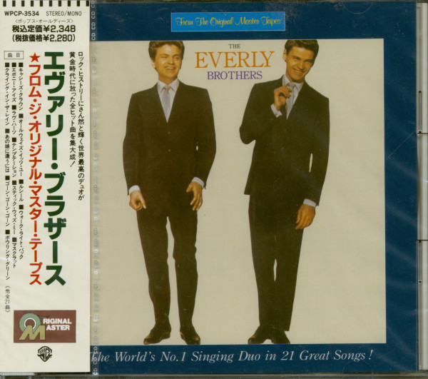 From The Original Master Tapes - The World's No.1 Singing Duo in 21 Great Songs! (CD, Japan)